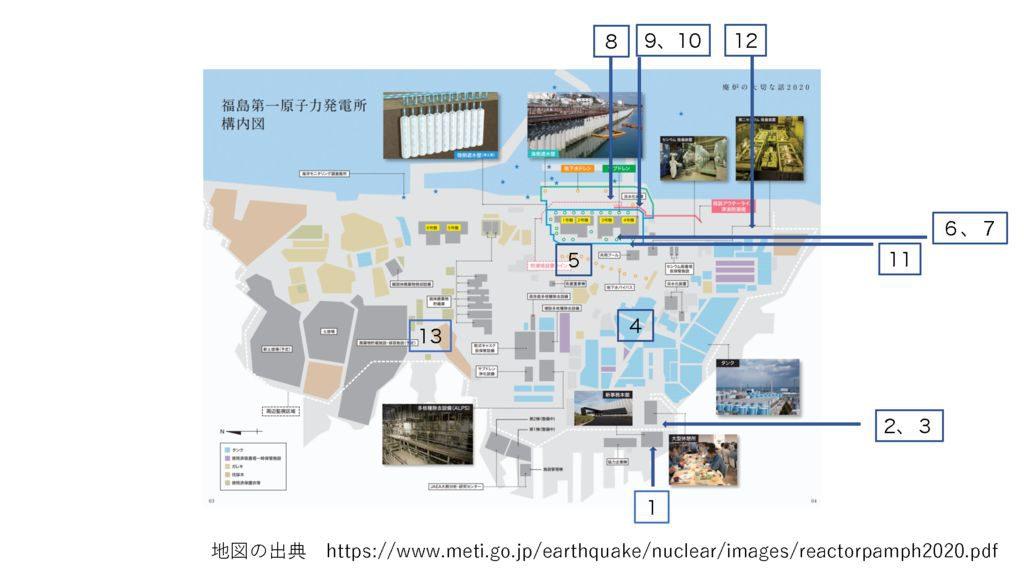 るるぶ福島第一地図のサムネイル